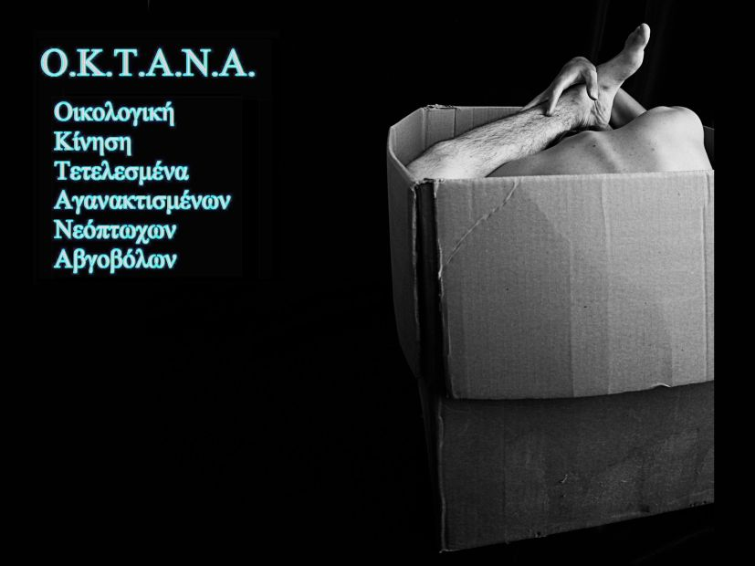 OKTANA [ for Raskolnicl's My Pillow Book ]